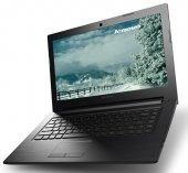 Lenovo IdeaPad S410 (5943-8057)